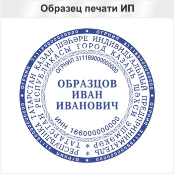 Seal Изготовления Печатей Программа